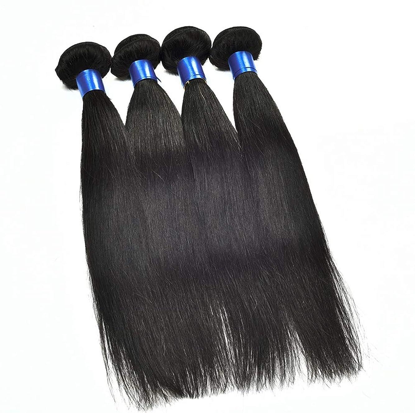 協定教え落ちた150%密度未処理ブラジル髪バンドルブラジルストレートヘア1バンドル8aストレート人間の髪の毛を編む女性の髪
