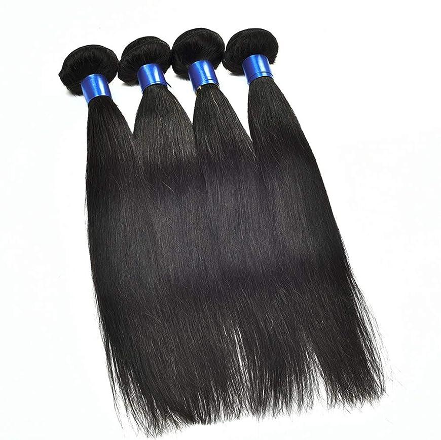 退屈な応用アダルト150%密度未処理ブラジル髪バンドルブラジルストレートヘア1バンドル8aストレート人間の髪の毛を編む女性の髪
