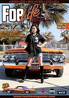 [フォーライフマガジン製作委員会, ジカバリ―竹内]のFoe Life Magazine issue # 8: Japan Car Culture (フォーライフマガジンNEXT編集部)