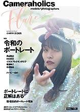 カメラホリック フレア (ホビージャパンMOOK985)