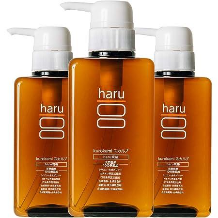 haru(ハル) kurokami スカルプ アミノ酸系シャンプー 柑橘系 400ml×3本 リンス コンディショナー不要 天然由来 ノンシリコン 無添加