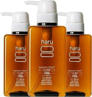 haru(ハル) 100%天然由来シャンプー haru(ハル) kurokamiスカルプ 3本セット (ノンシリコン)(リンス・コンディショナー不要) 400ml×3本
