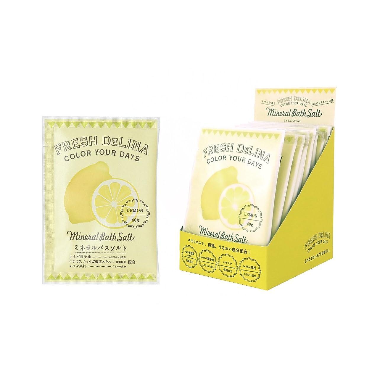 餌キャンパス避難フレッシュデリーナ ミネラルバスソルト40g(レモン) 12個 (海塩タイプ入浴料 日本製 どこかなつかしいフレッシュなレモンの香り)