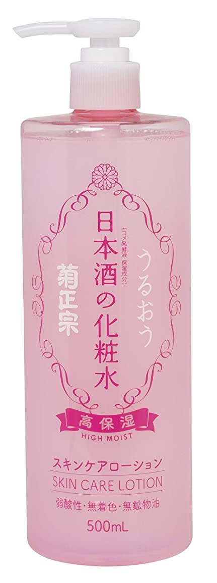 ジョージハンブリーり世界に死んだ菊正宗 日本酒の化粧水 高保湿 500ml