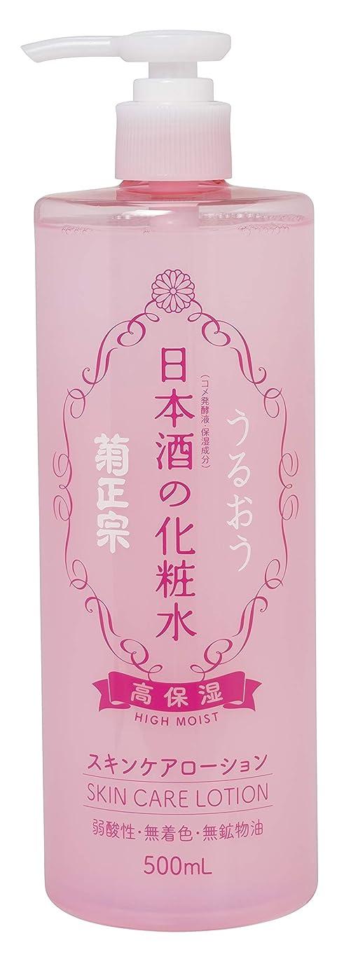 カロリー硬い入浴菊正宗 日本酒の化粧水 高保湿 500ml