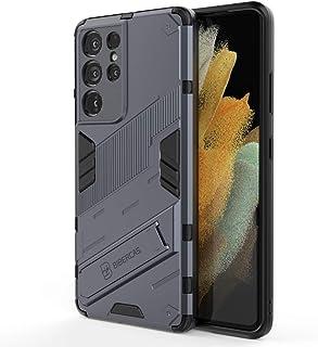 جراب FTRONGRT لهاتف Samsung Galaxy A02/M02، قوي ومضاد للصدمات، مع حامل هاتف محمول، غطاء لهاتف Samsung Galaxy A02/M02- رمادي