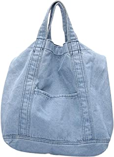 Women's Elegant Denim Satchel Single Shoulder Crossbody Bag Large Creative Tote Beach Bag