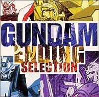 Gundam: Ending Selection by Japanimation (2000-11-22)