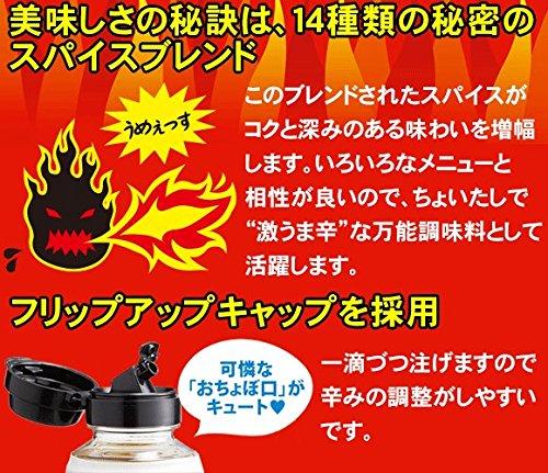 正田醤油『ペヤング×正田醤油激辛ソース』