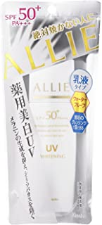 Kanebo ALLIE Extra UV Protector Whitening Sunscreen - SPF50+ PA+++ 60ml | NEW 2012