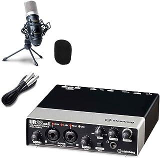 steinberg UR22mkII オーディオインターフェイス UR22Mk2 高音質配信 録音セット