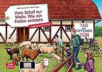Vom Schaf zur Wolle. Wie ein Faden entsteht. Kamishibai Bildkartenset.: Fuer Kita-Projekte & den Sachunterricht in der Grundschule.