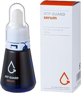 ATPガード セラム(30ml)