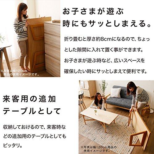 LOWYA『折り畳み木製テーブル』