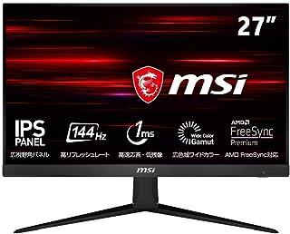 MSI Optix G271 ゲーミングモニター 高画質IPS平面パネル スリムベゼル 高い色再現性 フルHD/27インチ/144Hz/1ms/FreeSync Premium/HDMI/DP/3年保証