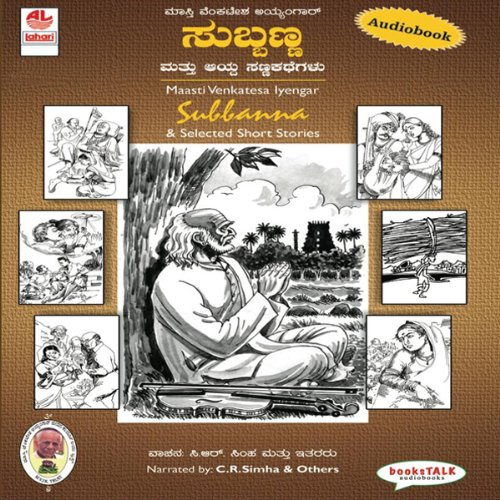 Subbanna & Other Stories audiobook cover art