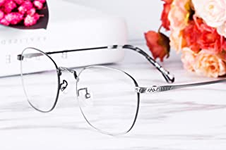 Anti-Blu-ray Presbyopia Glasses Women Fashion Comfort Elegant HD Presbyopia Radiation (Color : Silver, Size : +2.5X)