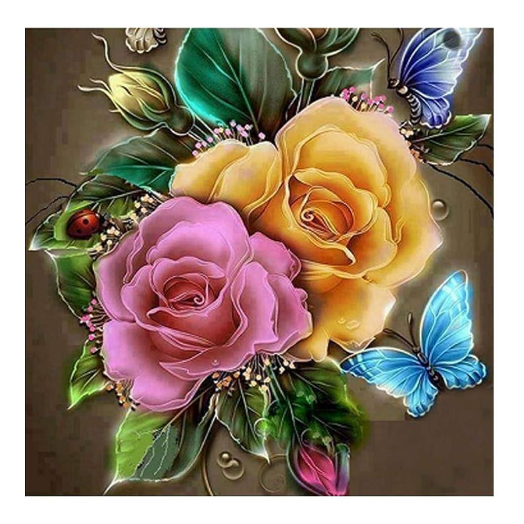 Rose Diamond Dotz Kits Full Drill Diamond Embroidery Flowers