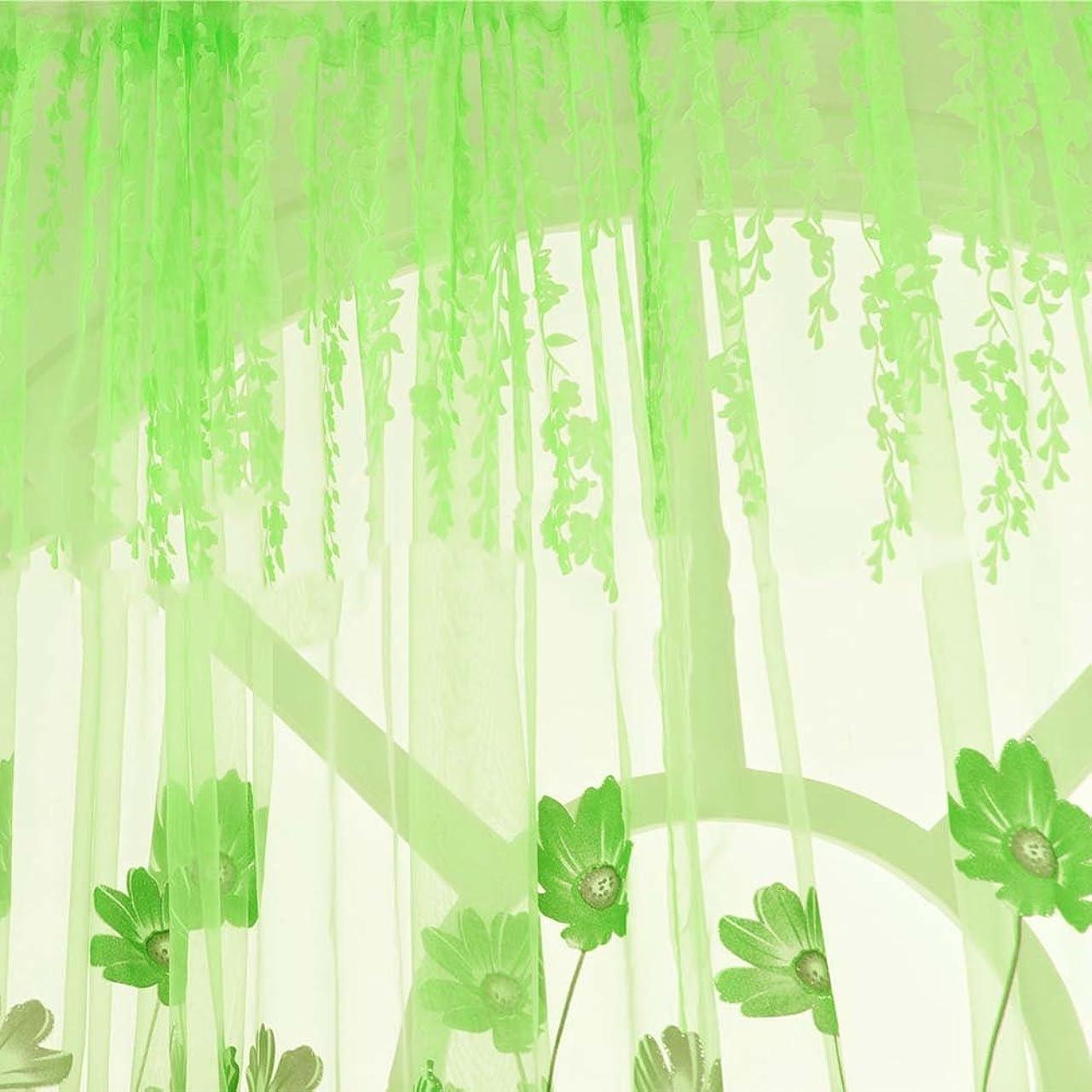 インセンティブメーターロッドQIAONAI レースカーテン 薄手 チュール カーテン 花柄  目隠し断熱 半遮光 遮像 光を通す ホーム用品 リビング/トイレ/子供部屋/ワンルームなど間仕切り 雰囲気転換 賃貸屋 幅100x200cm  (グリーン(ゲサンの花))