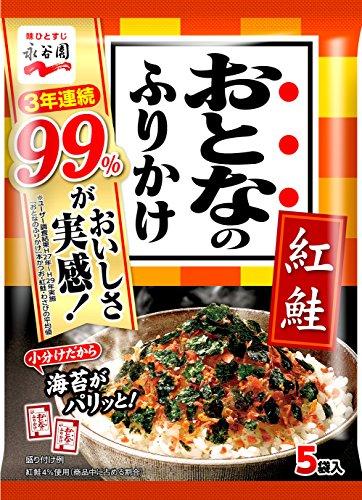おとなのふりかけ 紅鮭 5袋入×10個