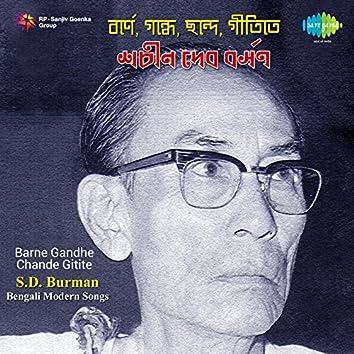 Barne Gandhe Chande Gitite