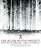 映画『ブレア・ウィッチ・プロジェクト』