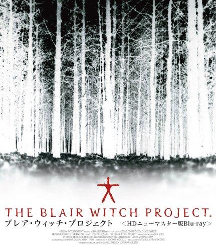 ブレア・ウィッチ・プロジェクト <HDニューマスター版> Blu-ray