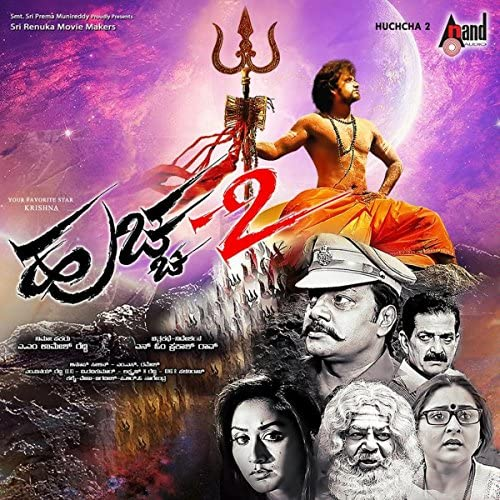 Kailash Kher feat. Shreya Ghoshal, Madhubalakrishna & Vaarijashree