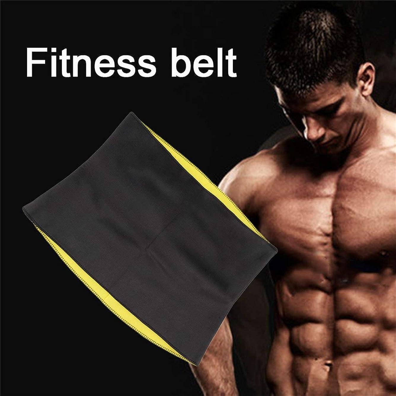 中絶抽出証明Women Adult Solid Neoprene Healthy Slimming Weight Loss Waist Belts Body Shaper Slimming Trainer Trimmer Corsets