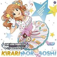 THE IDOL MASTER CINDERELLA MASTER 008 MOROBOSHI KIRARI(ltd.) by Kirari Moroboshi (2012-08-08)