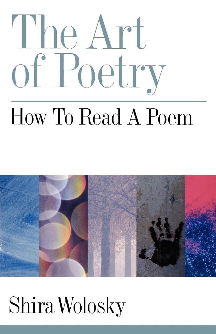 照らす両方ダイジェストThe Art of Poetry: How to Read a Poem