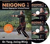 Neigong - Martial Qigong for Internal Power 2-DVD set by Dr. Yang, Jwing-Ming (YMAA) 2015