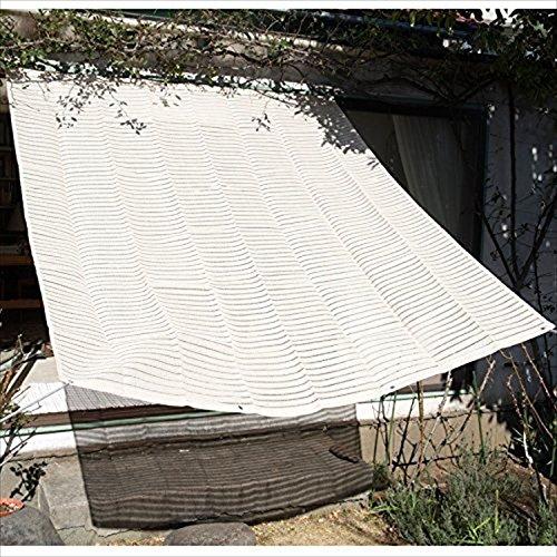 [山善] 涼風シェード (200×300cm) アイボリー BRGS-2030 IV