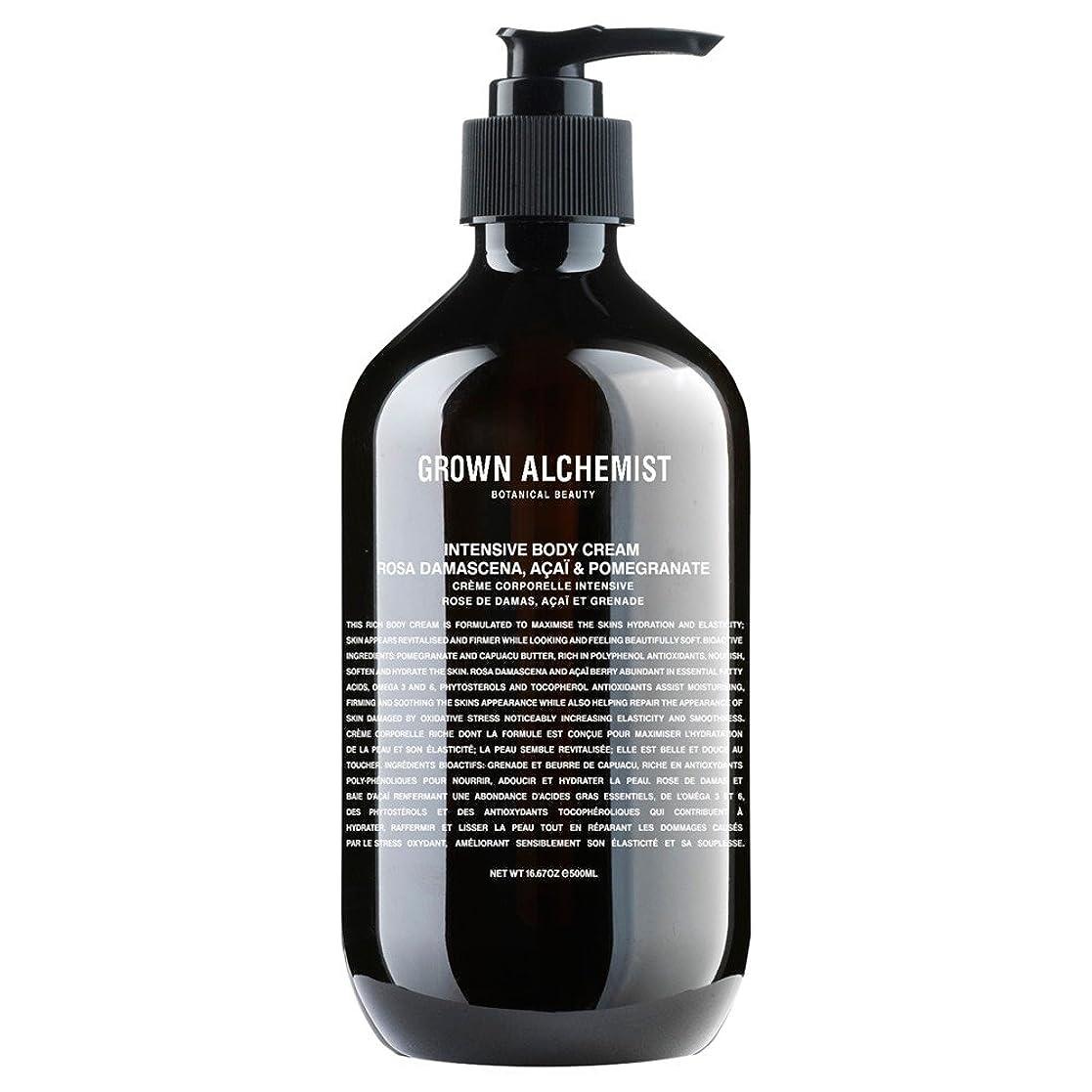 扇動然とした日付錬金術師ローザダーマシーナアサイ成長&集中的なボディクリーム500ミリリットルをザクロ (Grown Alchemist) (x2) - Grown Alchemist Rosa Damascena Acai & Pomegranate Intensive Body Cream 500ml (Pack of 2) [並行輸入品]