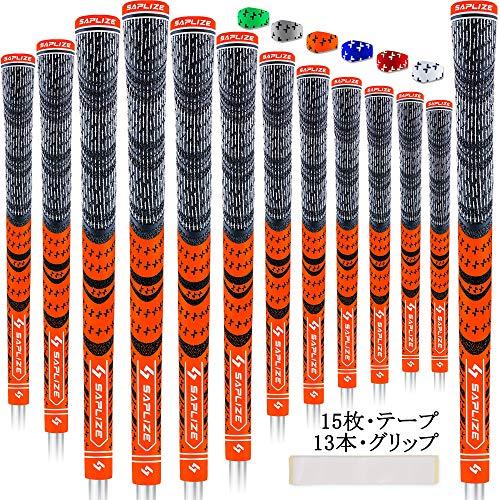 【13本交換キット】SAPLIZE セープライズ ハーフコード・ラバー 滑り止め (テープ15枚、カッター、ラバークランプ、溶剤、マニュアル)橙・スタンダード