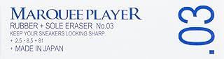 [マーキープレイヤー] ラバーアンドソール消しゴム RUBBER + SOLE ERASER N0.03 25mm x 85mm MP044021 メンズ
