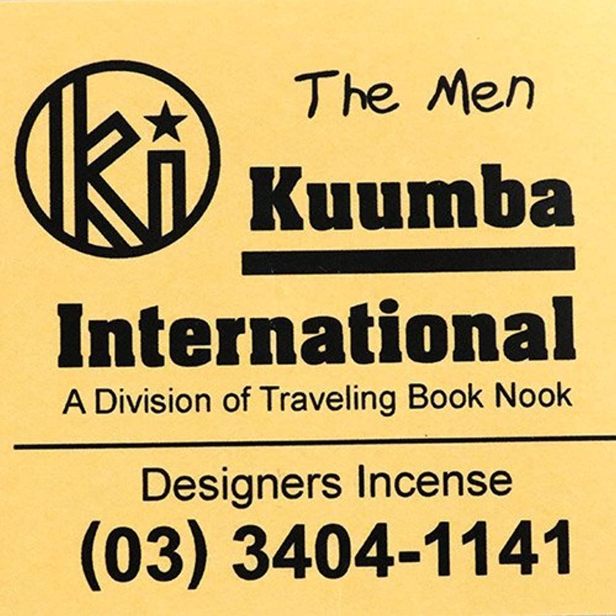 早い邪魔仮装(クンバ) KUUMBA『incense』(The Men) (Regular size)