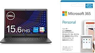 Dell ノートパソコン Inspiron 15 3501 ブラック Win10/15.6FHD/Core i5-1135G7/8GB/256GB/Webカメラ/無線LAN NI355A-AWLB Microsoft 365 Personal(...
