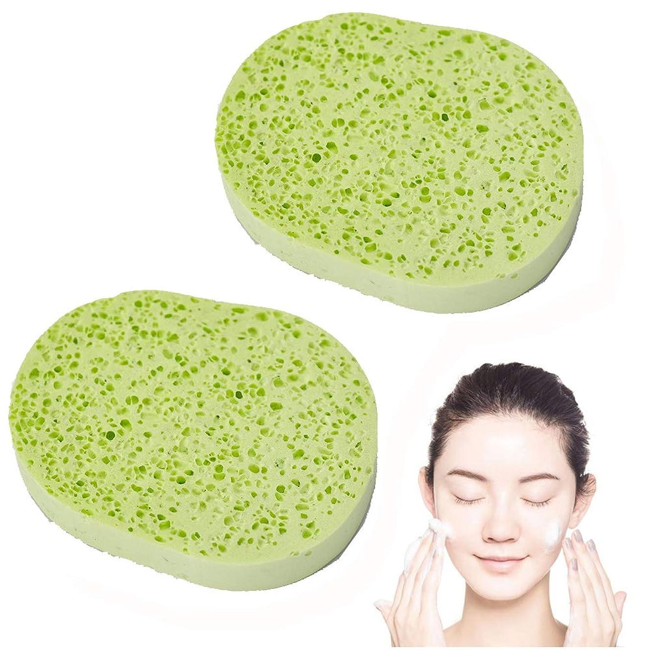 甲虫想起報告書Cikoume スポンジ洗顔 フェイシャルスポンジ クレンジング 2個セット 乾湿両用 化粧をはずす 顔を洗う ボックス付き 洗顔ブラシ