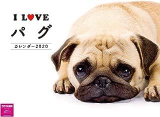 カレンダー2020壁掛け I LOVE パグ カレンダー2020(ネコ・パブリッシング) ([カレンダー])