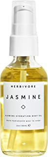 Herbivore - Natural Jasmine Body Oil   Truly Natural, Clean Beauty (2 oz)