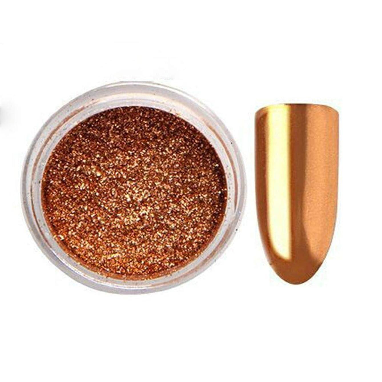 Nail Art Sequins Gel Polish Nail Glitter Glitter Powders Mirror Powder (color - bronze)