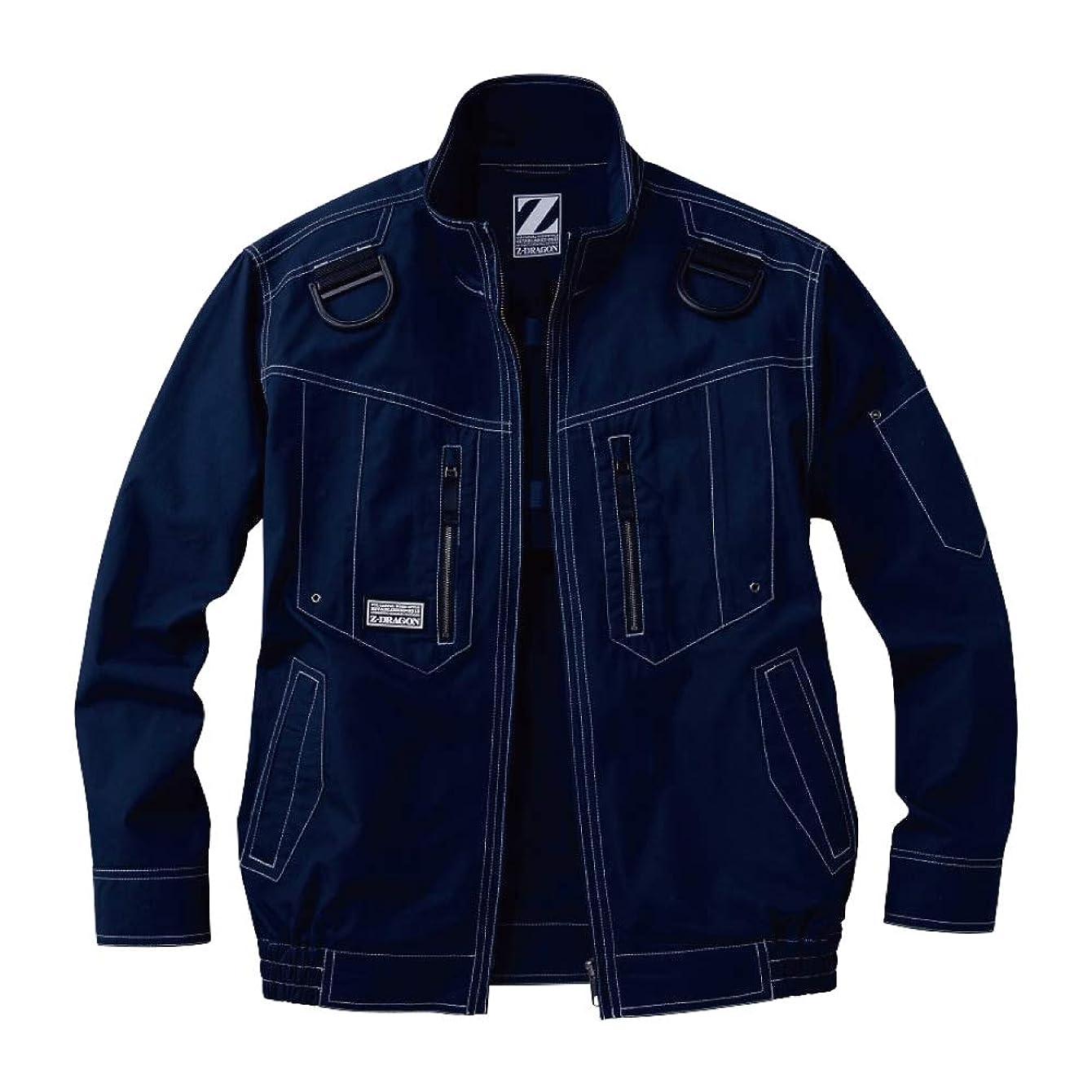 空調服 (服のみ) Z-DRAGON ジードラゴン 長袖 ブルゾン フルハーネス対応 綿100% 74110