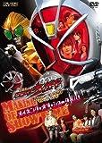 劇場版 仮面ライダーウィザード in Magic Land メイキング・オブ・ショー...[DVD]