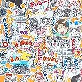 HUNSHA Kreative süße Kawaii selbstgemachte Katzen Tier Zoo Scrapbooking Tagebuch/dekorative...