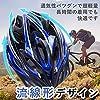 TSfactory サイクリング ヘルメット 自転車 通勤 通学 スポーツ サイズ調節可能 軽量 通気性 男女兼用 (ブラック×ブルー) #3