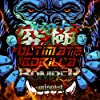 ULTIMATE GORILLA BOMBER (feat. DAIKI) [Explicit]