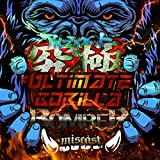 ULTIMATE GORILLA BOMBER (feat. DAIKI) [Explicit]