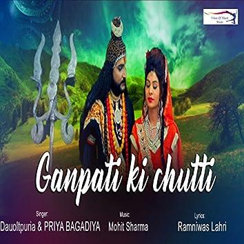 Ganpati Ki Chutti