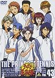 テニスの王子様 Vol.43[BCBA-2138][DVD]
